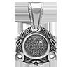 Серебро 875